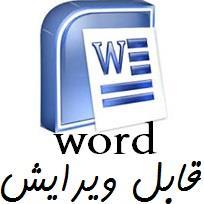 مفهوم تقوا از دیدگاه قرآن وسنّت