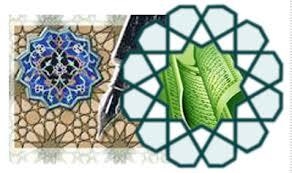 توبه در قرآن و احادیث و معنای توبه