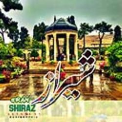 پوستر لایه باز شیراز